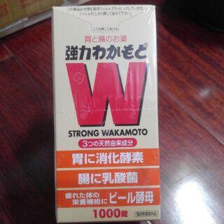 日本帶回 W哇卡麻豆