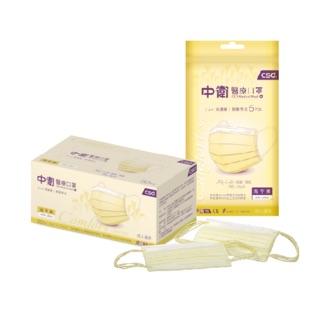 中衛csd 口罩醫療口罩彩色口罩黃色紫色(5