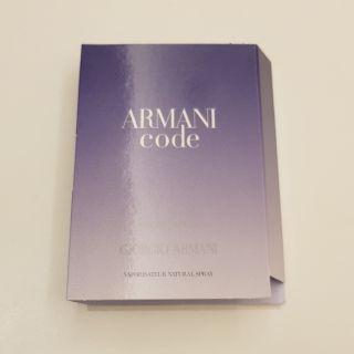 GIORGIO ARMANI Armani code 女性淡香精 2ml