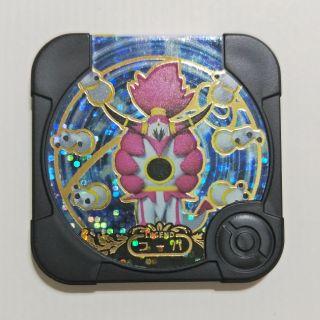 Pokemon tretta 正版 U3 黑胡帕(美品)