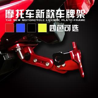 摩托車改裝配件YAMAHA BWS R25 R3 MT03 MSX車牌架轉向燈牌照架