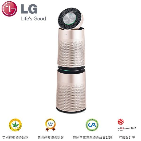 LG樂金 PuriCare™ 360°空氣清淨機 AS951DPT0 Wi-Fi遠控
