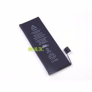 ♦展翼3C♦蘋果 iphone 5S  全新原廠電池【適用型號】 iphone 5S   iphone5S i5S