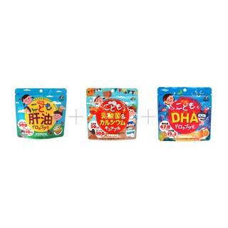 現貨到!日本預購 ╳ UNIMAT RIKEN 兒童肝油軟糖|DHA軟糖|乳酸菌鈣片