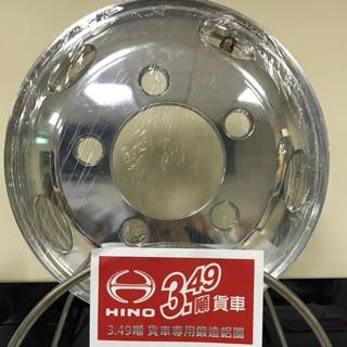 HINO 專用 鍛造鋁圈 16寸