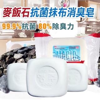 Sungwon 麥飯石抗菌抹布消臭皂 200g