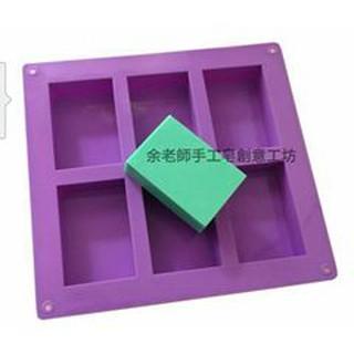 ~矽膠模~長方形矽膠模~余老師 皂