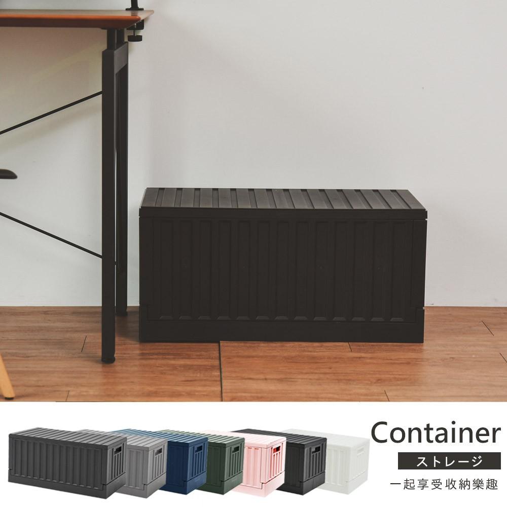 完美主義|FB-6432貨櫃收納椅 樹德 收納箱 摺疊籃 露營 野餐桌 箱子 鞋櫃 玩具櫃 置物櫃 收納櫃【R0134】
