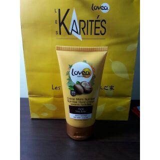 全新Les Karites 乳油木之家 乳油木護手霜 150ml 5折售