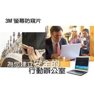 含稅附發票@無法超商寄送) 3M PF24.0W9 24.0吋寬螢幕防窺護目鏡 (代號:A6652)