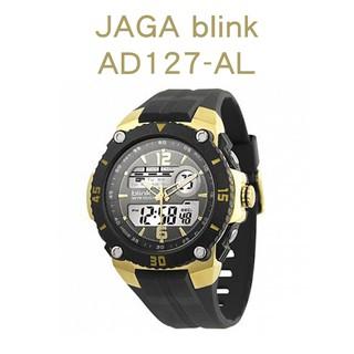 『摩登香氛』JAGA blink金鋼戰士雙顯多功能電子錶-AD127-AL