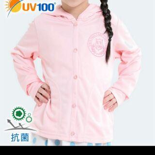 UV100兒童防曬外套