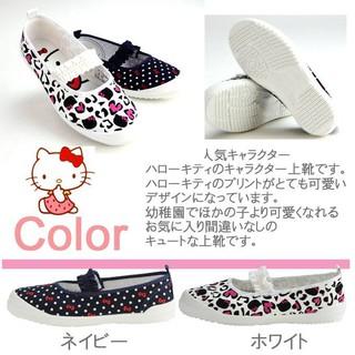 日本製 hello kitty 平底鞋 室內鞋