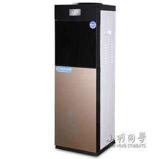 迷你型冷熱辦公室冰溫熱家用節能制冷開水飲水機 220v igo