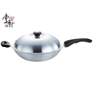 掌廚利烹七層複合金炒鍋 CW-SP1702