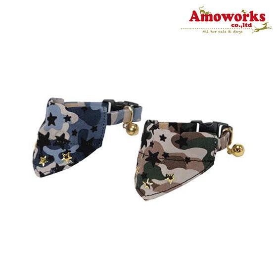 日本 Amoworks 星星迷彩領巾 貓項圈 (灰藍 /卡其綠)