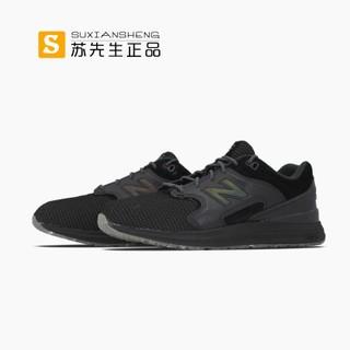 識貨推薦 New Balance 1550系列 男休閑跑步系列運動鞋ML1550RP