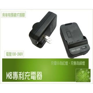 『BOSS』OLYMPUS Li-60B Li60B 適用 FE-370電池充電器  充電座