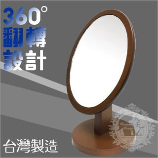 54835 製W987 可調式橢圓形桌鏡化妝鏡單入54835 美