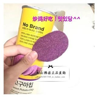 韓國易買得 emart代購 no brand 薯片 紫薯片 原味薯片 酸奶芝士