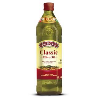 西班牙BORGES百格仕中味橄欖油_1L