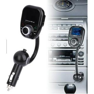 藍牙車載發射器 車載藍牙免提 車載MP3藍牙 點煙器藍牙免提 車載藍牙 BT002