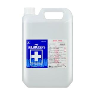 天乾 潔菌酒精液75% 500ml / 4L  清潔消毒抗菌 清潔用品
