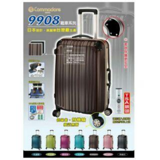39折 1個3470元 美麗華 Commodore 戰車系列 行李箱 9908型 27吋 代購費一個300 現貨