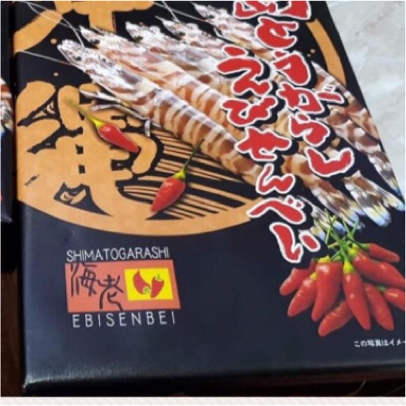 客訂-沖繩蝦餅