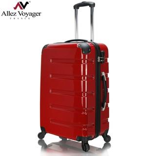 ~ 折扣~PC 鏡面行李箱耐摔耐壓24 吋旅行箱萬向輪密碼鎖拉桿箱~法國奧莉薇閣~風華絕色