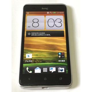 宏達電 HTC Desire L T528e 4.3吋 雙核心 手機 白 8成新 附原廠電池