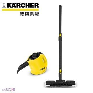 【德國凱馳 KARCHER】SC1 高壓蒸氣清洗機