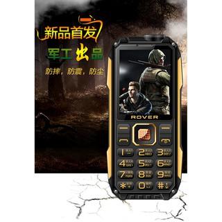 電霸三防對講軍工手機超長待機大字大聲直板充電寶老年老人機正品
