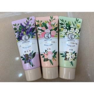 ✨新品/實拍✨曼秀雷敦花園香氛護手霜;淨白美肌/緊緻美肌潤膚乳液