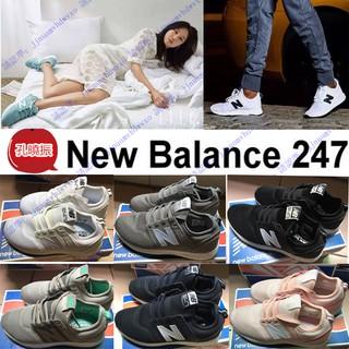 最新配色19色可選New Balance 慢跑鞋白底黑字 247 孔孝真 輕量 豬八革面料 黑白軍綠 粉36-44情侶款