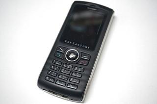 ☆1到6手機☆ Sharp GX-T17 手機《附全新萬用充+原廠電池》功能正常pp133
