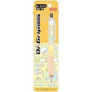日本製 最新款 PILOT  san-x Dr.Grip 油性原子筆(黑)0.7mm 現貨