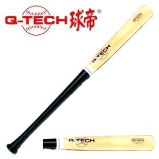 QTECH 合成壘球棒 打不斷 限郵寄 免運