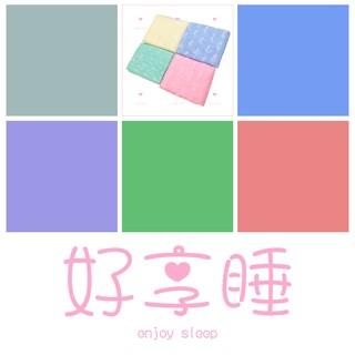傳統方形蚊帳-上下舖/單人/雙人/加大/特大/超大/訂做【好享睡】傳統台灣製造