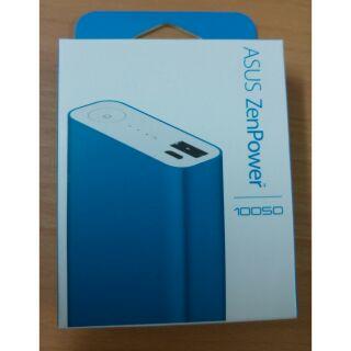 ~ 中~ASUS Zenpower 行動電源10050 ~金~~藍~~銀~華碩 _ 加購
