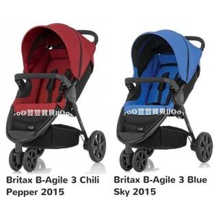 Britax◎B-Agile單手收豪華三輪手推車◎BX-365◎