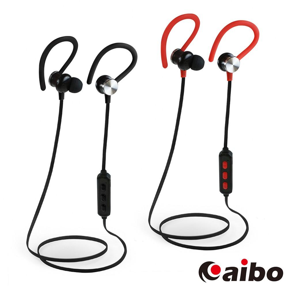 aibo 運動耳掛式 藍牙耳機麥克風 耳掛式 運動耳機 藍芽耳機 藍牙耳機 【現貨】
