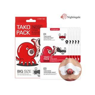 ㊣現貨㊣ Nightingale 章魚去鼻頭粉刺三步驟貼 (盒裝 * 5 片)