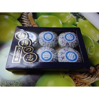 日本 MAX 株式會社 蜂王 植物の戀 蘆薈保濕皂 17*92868lr68msp