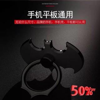 蝙蝠俠手機支架蘋果手機殼指環扣懶人支架 桌面支撐架三星小米紅米華碩i