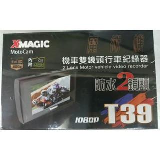 (歡迎聊聊享優惠)T39 前後1080P鏡頭 機車行車記錄器  X,MAGIC  魔術機  雙鏡頭行車紀錄器