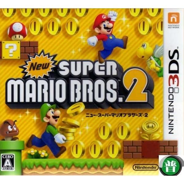 N3DS 3DS遊戲 新超級瑪利歐兄弟 2 New Super Mario Bros 2 (日文版) 【魔力電玩】
