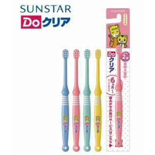 現貨可刷卡可挑色日本巧虎牙刷巧虎牙膏德國sunstar三詩達360度蒲公英牙刷含氟牙膏寵物牙刷嬰兒牙刷兒童牙刷