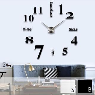 DIY 超大立體壁貼時鐘靜音掛鐘 鏡面 兩色互變英文數字款浪漫創