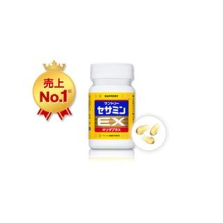 SUNTORY 三多利 芝麻明EX DHA芝麻明EX